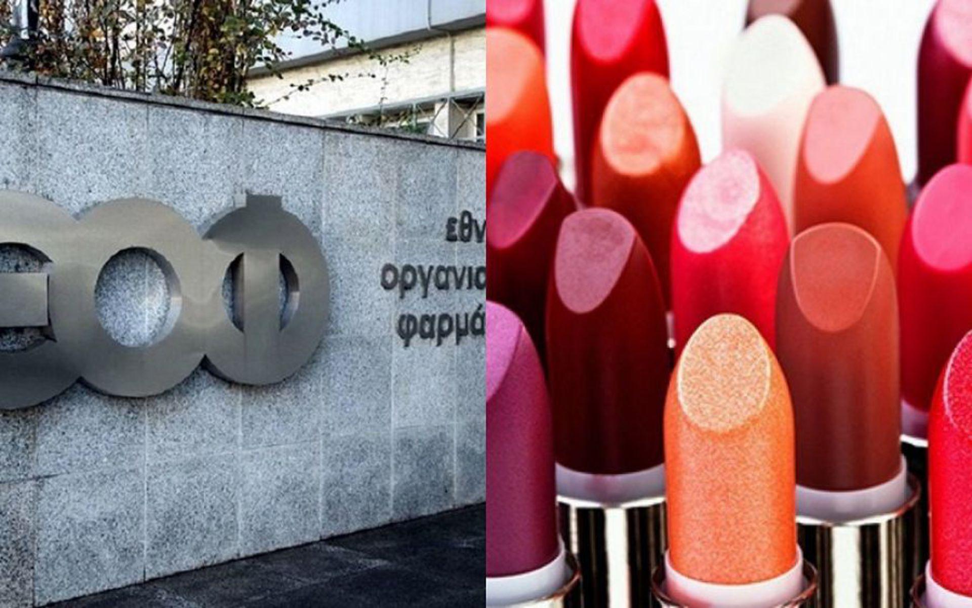 Αποτέλεσμα εικόνας για Κραγιόν Lovie Lip Booster, Collagen Microsheres VIT. E & Aloe Vera, Paraben Free, No52.